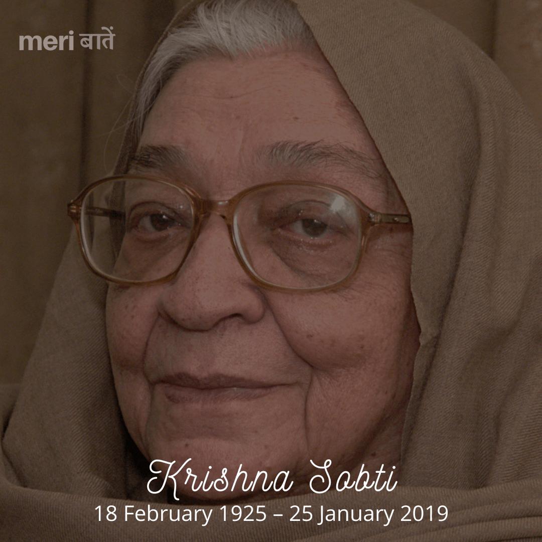 Krishna Sobti - Hindi Author - Meri Baatein