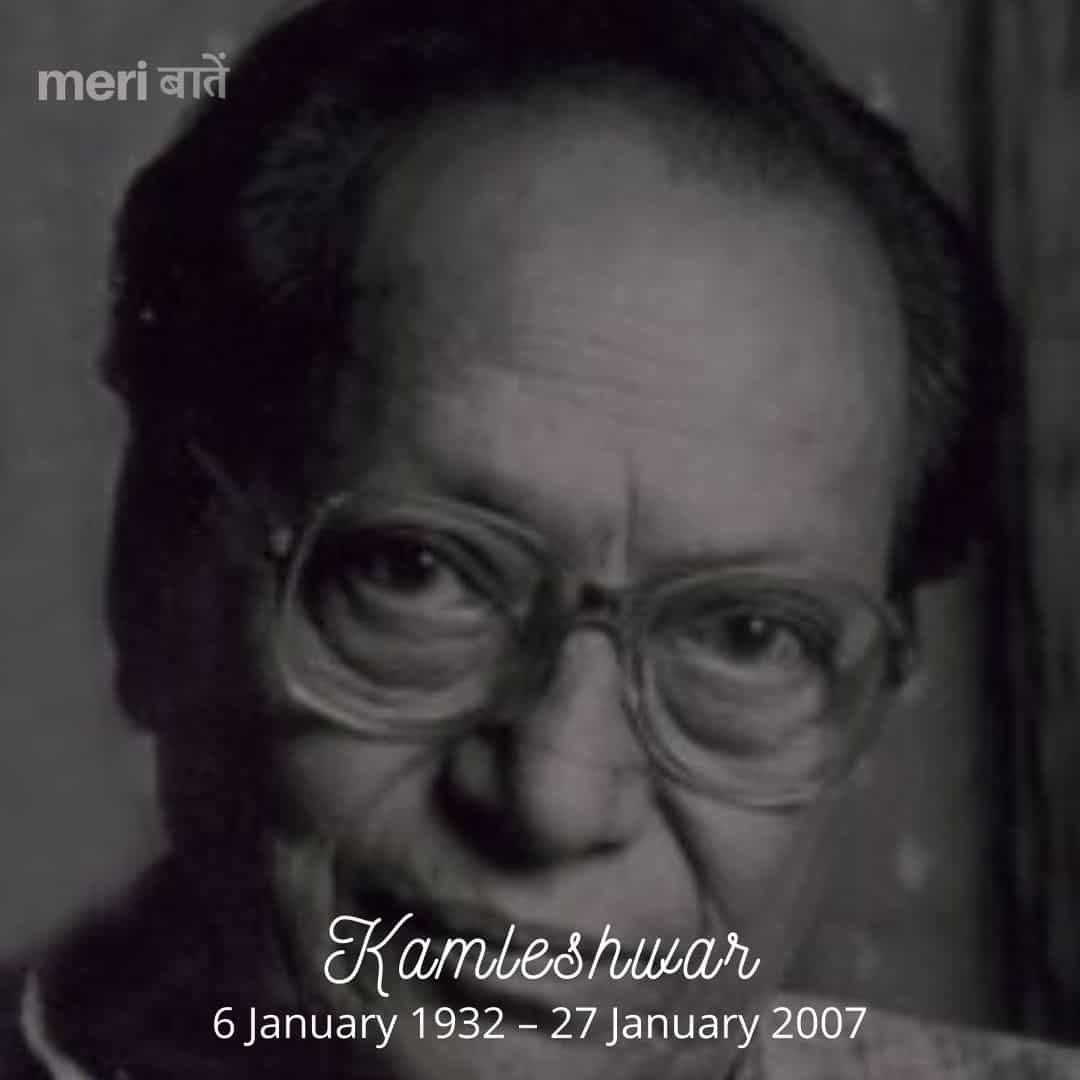 Kamleshwar Author