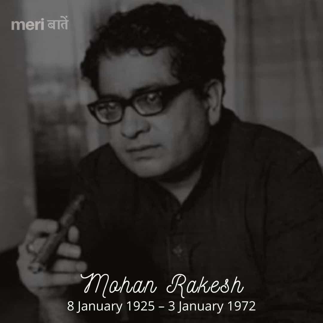 Mohan Rakesh Hindi Author