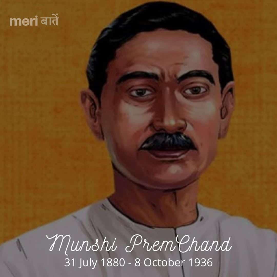 Munshi Premchand Hindi Author