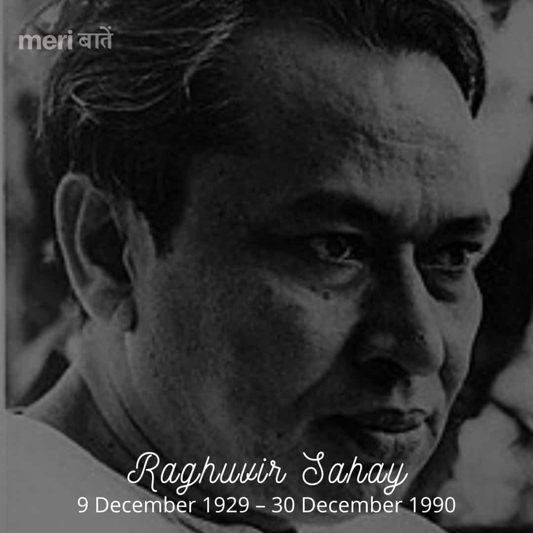 Raghuvir-Sahay12